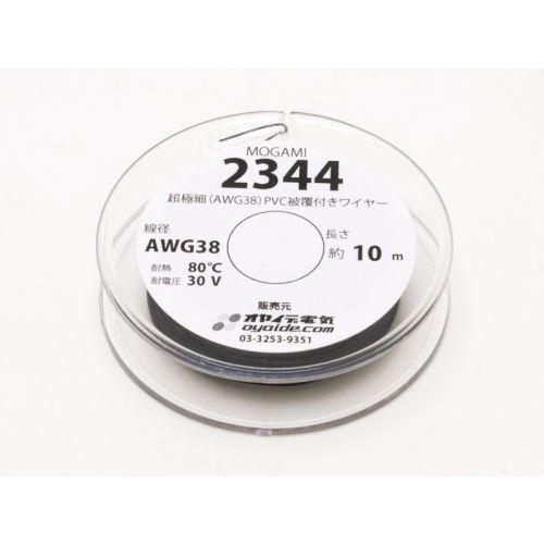 超極細リードワイヤー AWG38 (2344) 10mボビン巻き