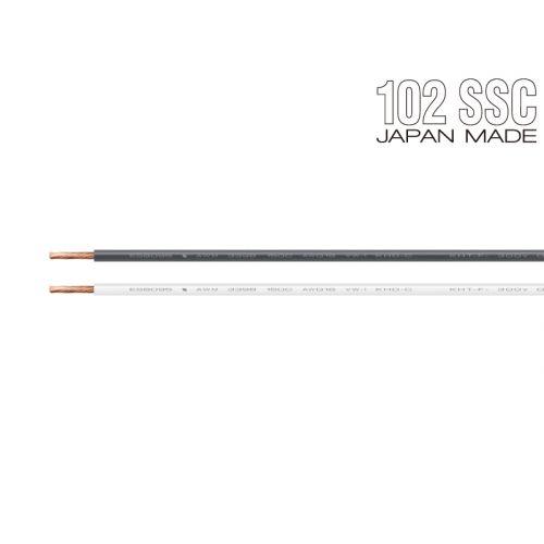 オーディオ機器用内部配線材 3398