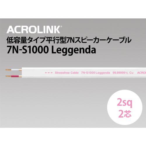 7N-S1000 Leggenda
