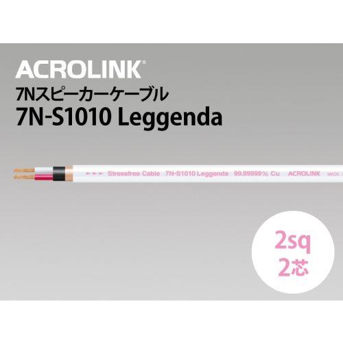 7N-S1010 Leggenda