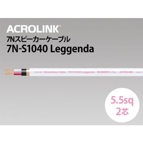 7N-S1040 Leggenda