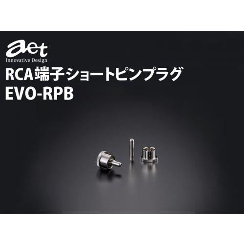 EVO-RPB ショートピン