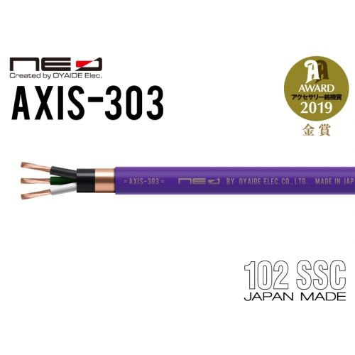 AXIS-303