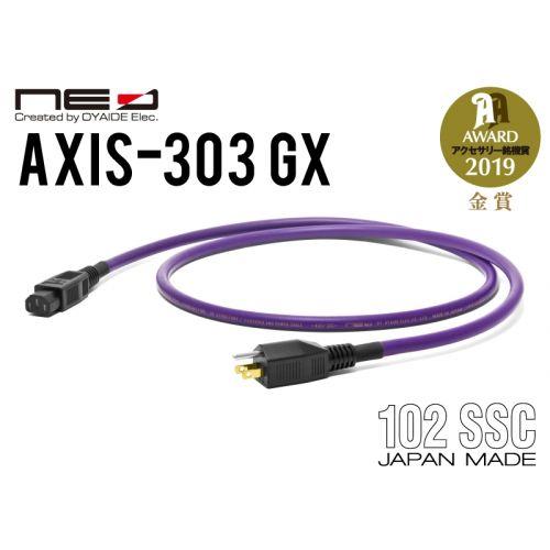 AXIS-303 GX