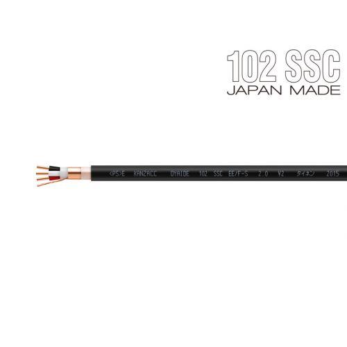 EE/F-S2.0 V2(切り売りオーディオ専用屋内配線)
