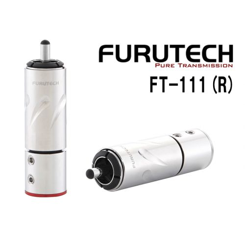 FT-111(R) ネジ止め式ロジウムメッキRCAプラグ (4個1組)