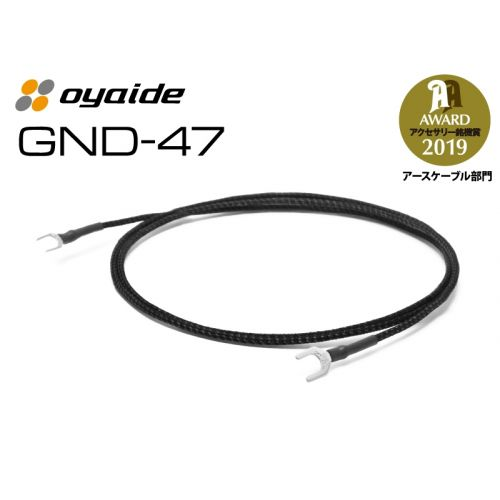 GND-47