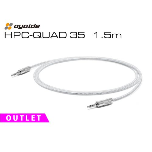 【アウトレット】HPC-QUAD 35/1.5m プレミアムヘッドホンケーブル
