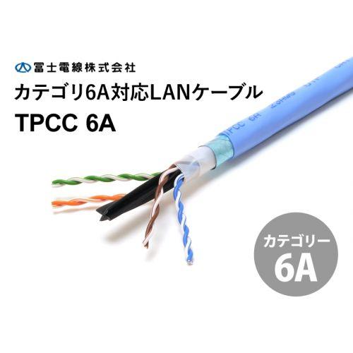 LANツイストペアケーブル TPCC 6A