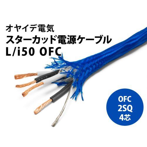 L/i 50 OFC