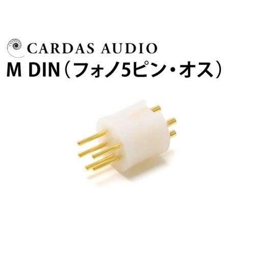 M DIN(フォノ5ピン・オス)