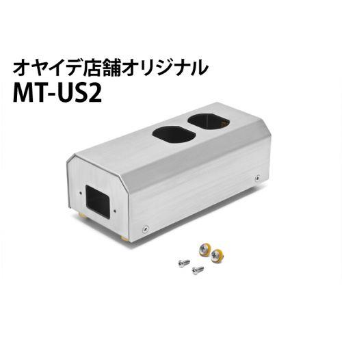 自作用電源ボックス MT-US2