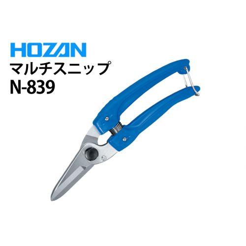 HOZAN N-839