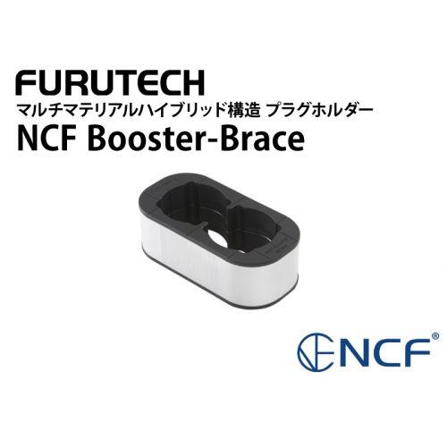NCF Booster-Brace プラグホルダー