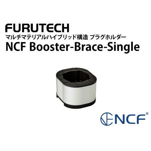 NCF Booster-Brace-Single プラグホルダーシングル
