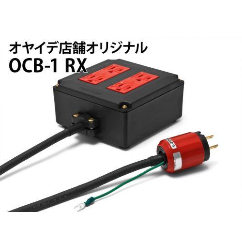 直売店限定!OCB-1 RX 2.0m