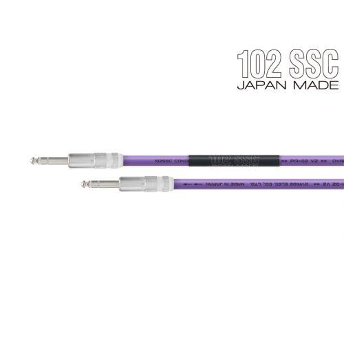 PA-02 TRS V2 (TRS-TRS )