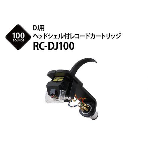 RC-DJ100