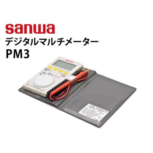 デジタルマルチメータ PM3