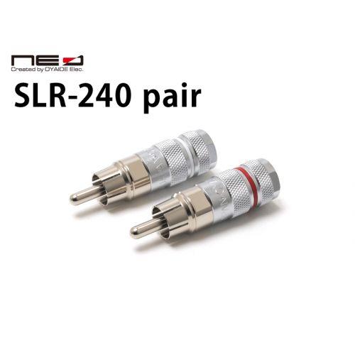 ソルダーレスRCAプラグ SLR-240 pair