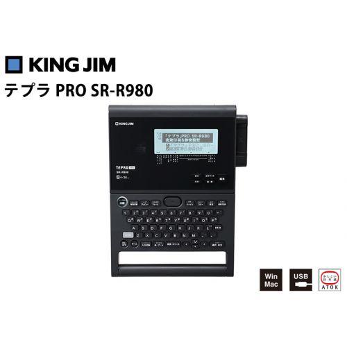 テプラ PRO SR-R980