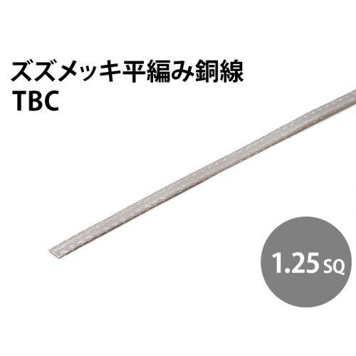TBC 1.25sq