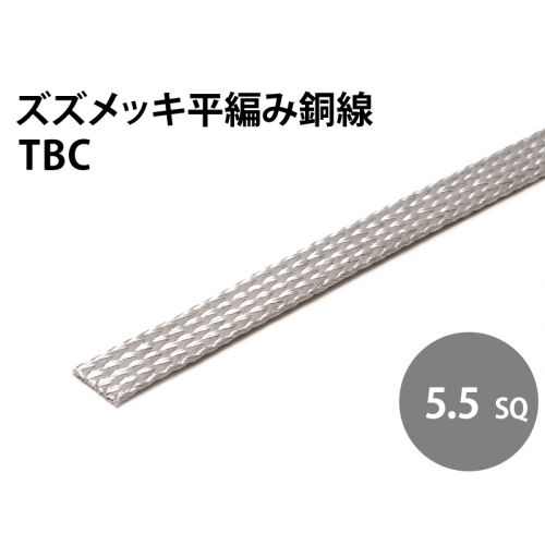 TBC 5.5sq