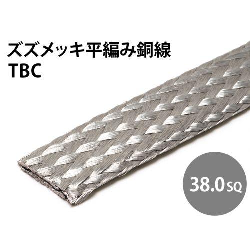 TBC38.0sq