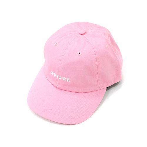 OYAIDE CAP  PINK