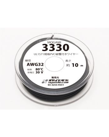 UL1571 AWG32 (3330)  10mボビン巻き