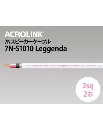 7N-S1010 Leggenda (切り売りスピーカーケーブル)