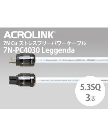 7N-PC4030 Leggenda 電源ケーブル完成品