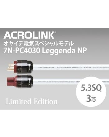 7N-PC4030 Leggenda NP  電源ケーブル完成品