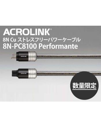 8N-PC8100 Performante 1.5m