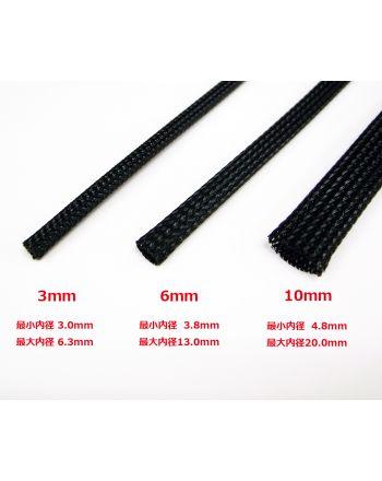 高密度 PETチューブ 6mm ブラック
