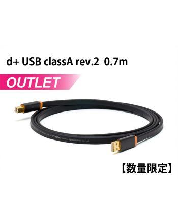 d+ USB classA rev.2  0.7m【数量限定特価品】