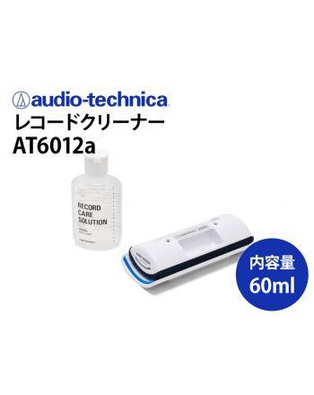 AT6012a レコードクリニカ EP/LPレコード専用