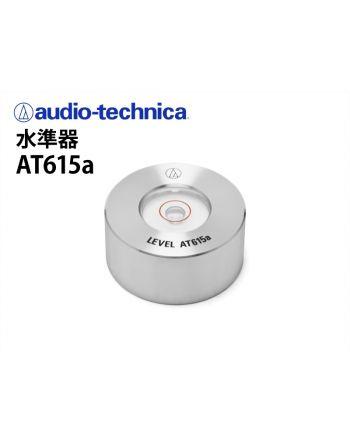 AT615a 水準器