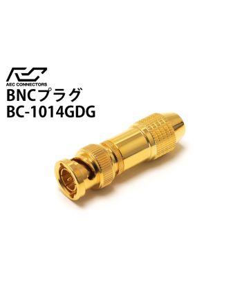 BC-1014GDG 金メッキBNCプラグ