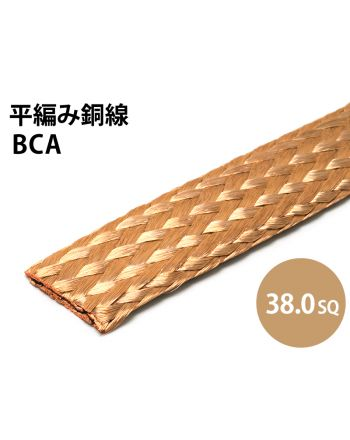 BCA38.0sq