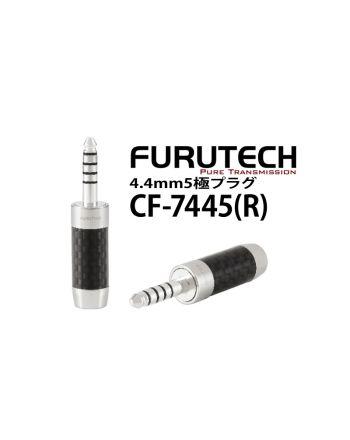 CF-7445(R) ハイエンド4.4mm5極プラグ カーボンファイバー(1本)