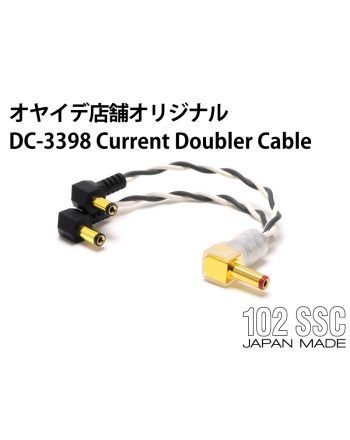 DC-3398 Current Doubler Cable