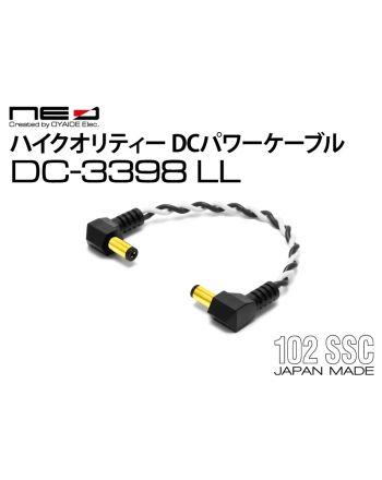 コンパクトエフェクター用 ハイクオリティー DCパワーケーブル DC-3398 LL