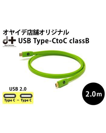 d+USB Type-C classB(Type-C to C)2.0m