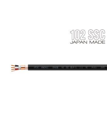 EE/F-S2.6 V2(切り売りオーディオ専用屋内配線)