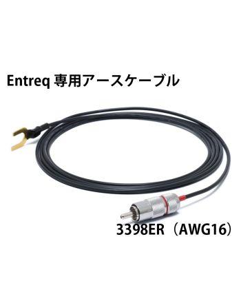 エントレック用 アースケーブル  3398ER(RCA~Yラグ)