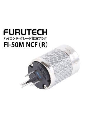 FI-50M NCF ハイエンド・グレード電源プラグ