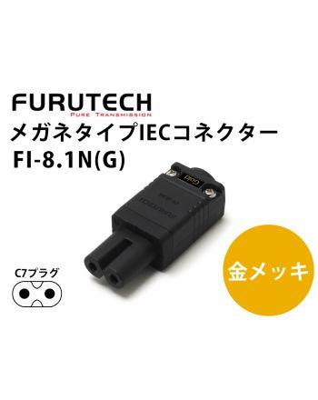 FI-8.1N(G) 24K金メッキ・薄型メガネタイプインレットプラグ