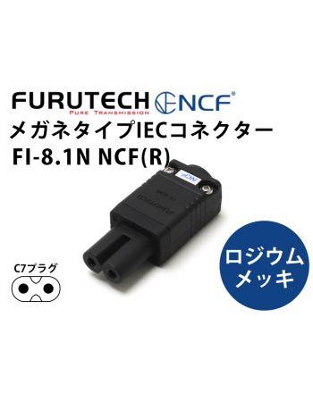 FI-8.1N NCF(R)  ロジウムメッキ・薄型メガネタイプインレットプラグ