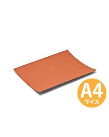 ファイバー紙 0.35mm厚 カット品(A4サイズ)赤色